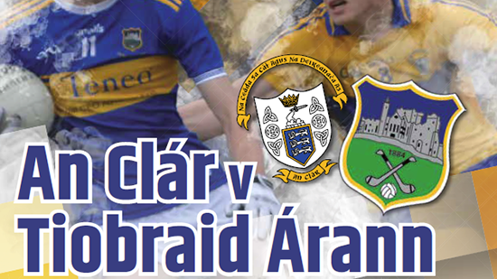 2019 Electric Ireland Munster Minor Football Championship Phase 1 Final – Clare 3-12 Tipperary 0-6