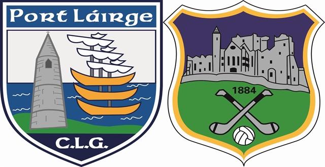 Munster Senior Hurling Final – Tipperary 0-21 Waterford 0-16