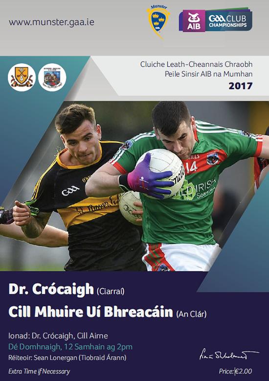 AIB Munster Senior Club Football Championship Semi-Final – Dr. Crokes (Kerry) 2-19 Kilmurry-Ibrickane (Clare) 0-10