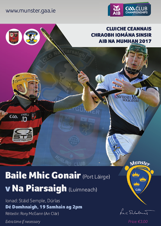 AIB Munster Senior Club Hurling Championship Final – Na Piarsaigh (Limerick) 3-15 Ballygunner (Waterford) 2-10