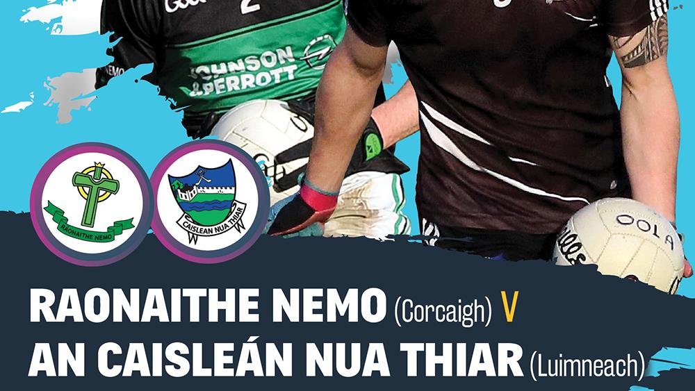 2019 AIB Munster Club Senior Football Championship Quarter Final – Nemo Rangers (Cork) 1-9 Newcastle West (Limerick) 0-9