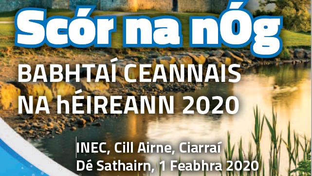 2020 All-Ireland Scór na nÓg Final